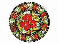 Блюдо круглое Цветочное дерево -2 (Петриковская роспись)