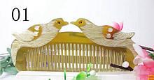 Оригинальная расческа для волос из кости резная Птички
