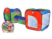 Комплекс игровой 2 палатки с тоннелем, арт. A999-120. Палатка 3 в 1. Размер 240 х 74 х 84 см KK