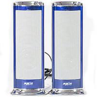 Супер колонки IFANG S-611 синие USB jack 3.5 mm для просмотра фильмов прослушивания музыки универсальные
