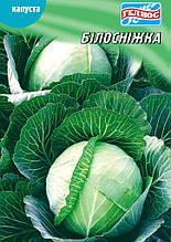 Семена капусты белокачанной Белоснежка 10 г