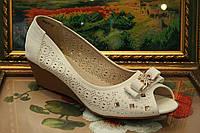 Туфли белые с открытым носком