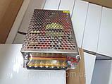 Блок питания 12В 12,5А 150Вт в перфорированном корпусе, фото 2