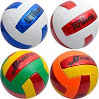 Мяч волейбольный (арт.MV)