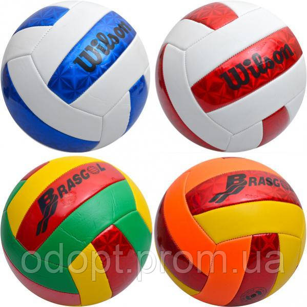 Мяч волейбольный (арт.MV) - ОдОпт - оптово-розничный интернет магазин одежды и обуви в Одессе