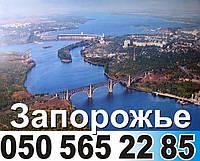 Пассажирские перевозки Донецк-Запорожье-Донецк, фото 1