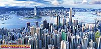 Панорамная картина Гонконг