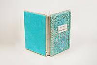 Альбом A5  Винтаж Фотоальбом Книга Счастья