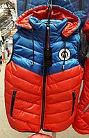 Детская жилетка с капюшоном для мальчика 122-140р (красный+синий)