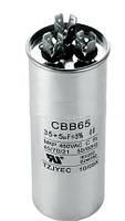 Конденсатор для кондиционеров CBB65 35+5uF 450V
