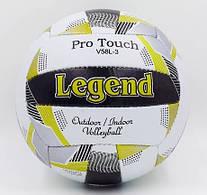 М'яч волейбольний PU LEGEND LG5400