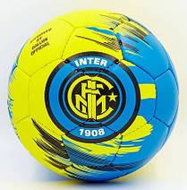 М'яч футбольний Inter Milan FB-0047-3575