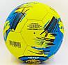 М'яч футбольний Inter Milan FB-0047-3575, фото 3