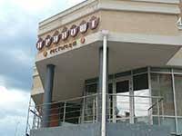 Достойний сервіс ресторації «Прянощі» з системою виклику офіціанта RECS