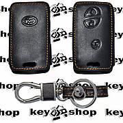 Чехол (кожаный) для смарт ключа Бюд (BYD) 3 кнопки