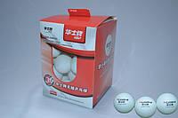 Кульки м/т в коробці (40мм.36шт) білі. HP 606.NEW!!!