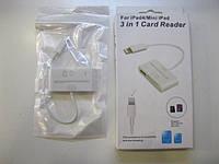 Card Reader для iPad 4, mini iPad 15-12
