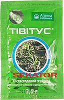 Cистемный послевсходовый гербицид Тивитус 2,5 г, Ukravit (Укравит), Украина