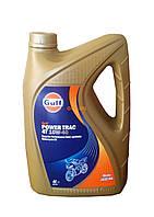Масло для мототехники GULF Power Trac 4T 10W-40 (1 л)