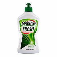 Morning Fresh 450 мл Концентрат