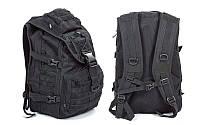 Рюкзак тактический штурмовой V30л