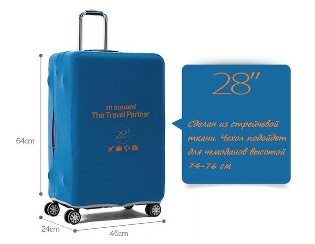 Размеры чехла L на чемодан