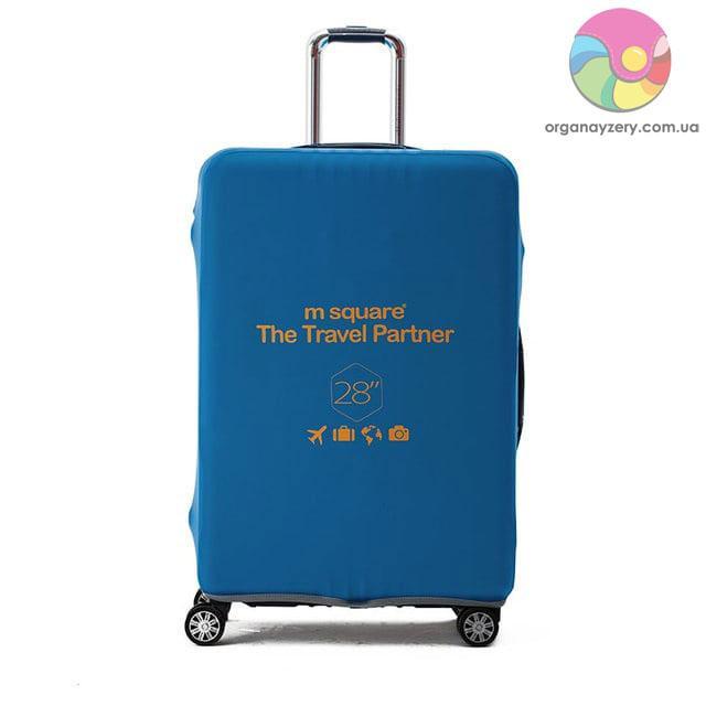 Чохол на валізу (L) (синій)