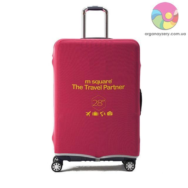 Чехол на чемодан (L) (розовый)