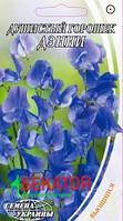 Семена цветов Душистый горошек ДЭННИ, 1 г  Семена Украины