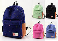 Стильный и модный рюкзак (розовый, голубой, зеленый)