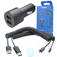АЗУ Nokia DC-20 2 USB 5V по 1000 mA + шнур зарядки 6101 и Micro USB черные