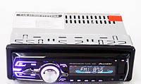 Автомагнитола с Bluetooth 3228, Съемная панель, RGB подсветка, 4х50W