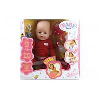 Кукла Пупс Baby Born Беби Берн глазки закрывает с аксессуарами и одеждой 863578-K