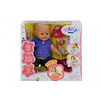 Кукла Пупс Baby Born Беби Берн глазки закрывает с аксессуарами и одеждой 863578-8