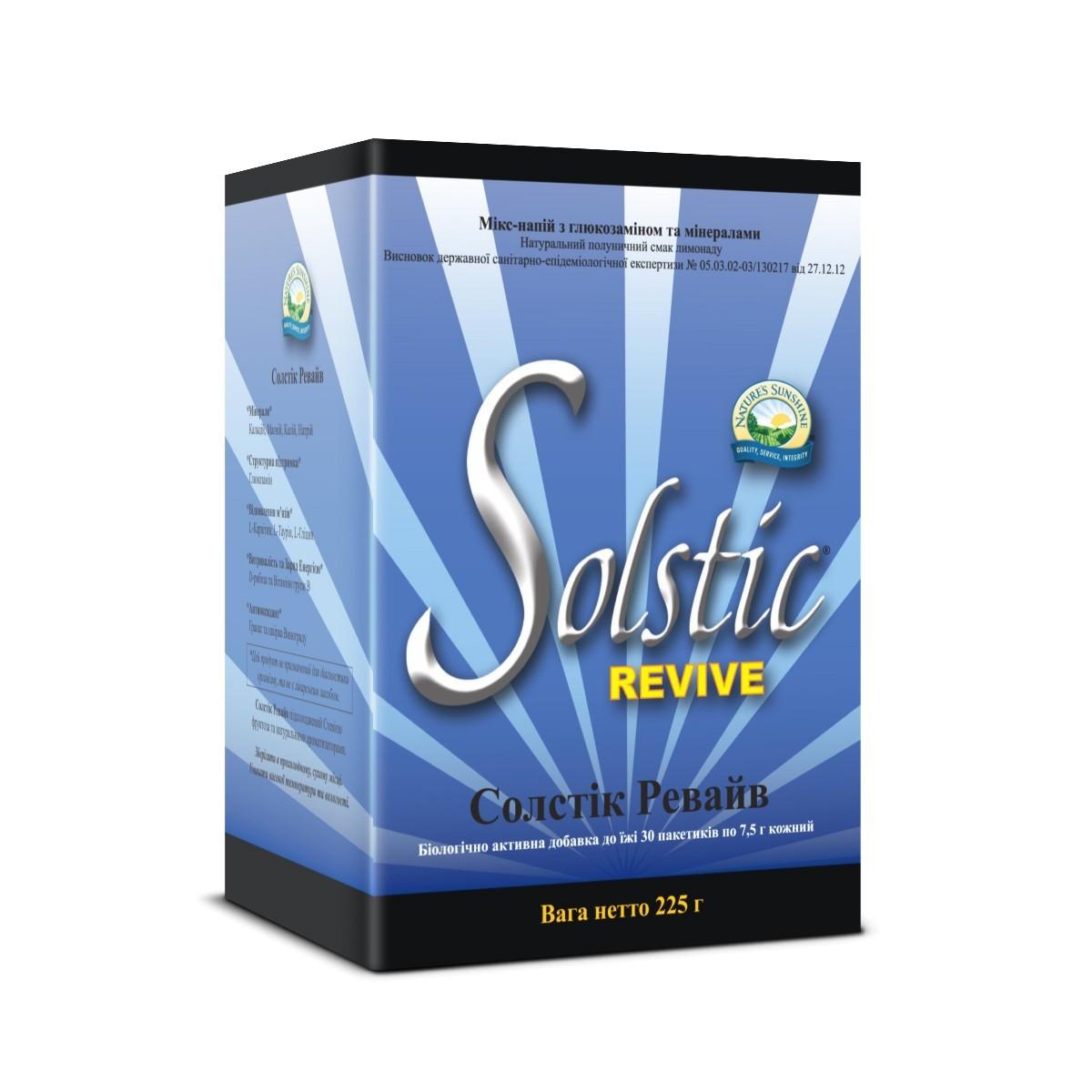 Восстанавливает структуру хрящевой ткани и суставы. СОЛСТИК РЕВАЙВ. SOLSTIC REVIVE - Дистрибьютор компании NSP в Днепре
