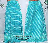 Голубая штапельная юбка в пол с принтом горох
