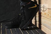 Кеды мужские Nike Lebron