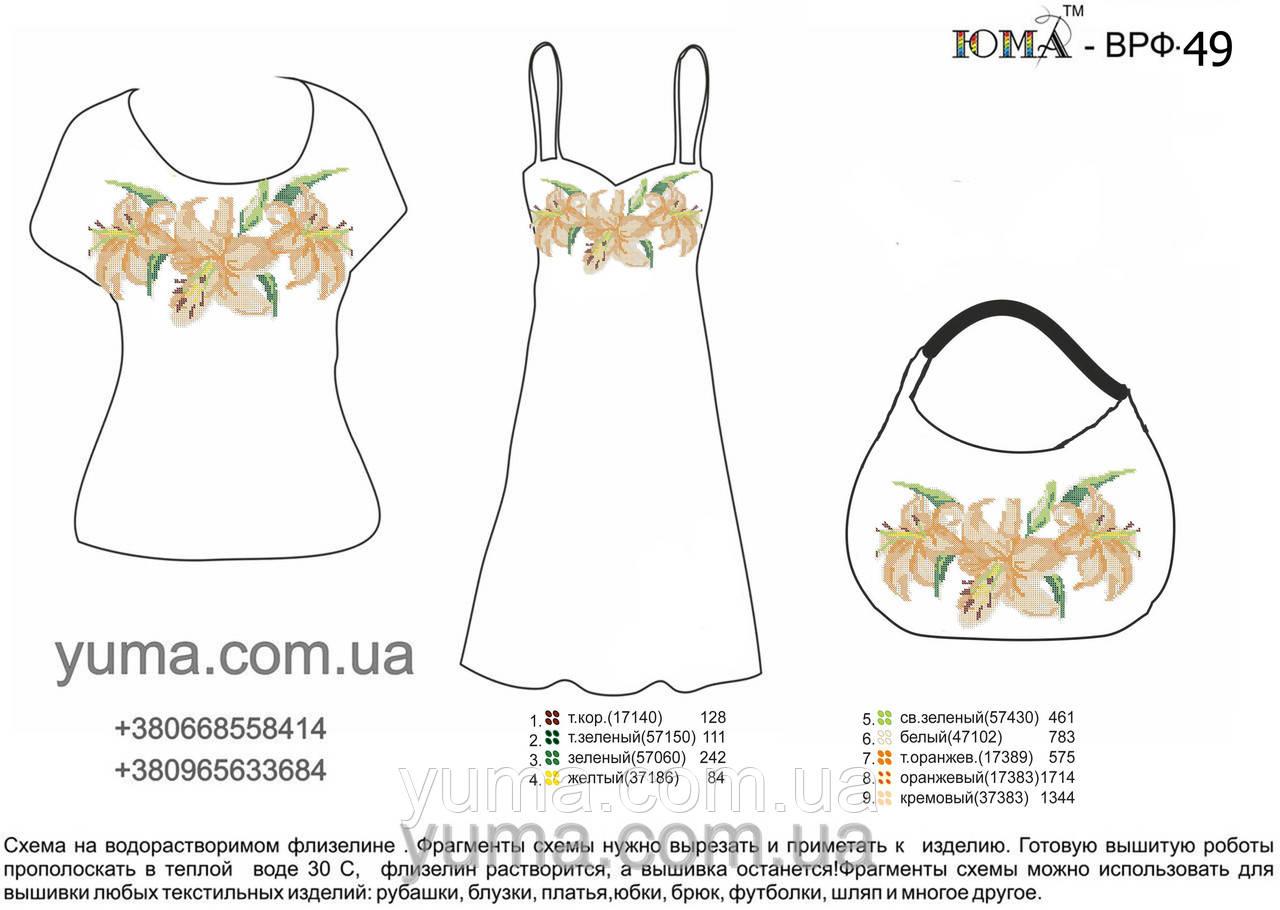 Схемы для вышивки на водорастворимом флизелине
