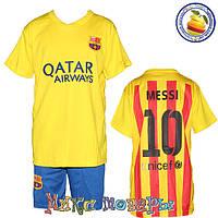 Футбольная форма для ребёнка Размер: 7 лет