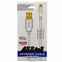USB кабель ALLin1 Micro USB с ферритом 1.5m белый