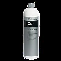 Koch Chemie Quick & Shine Elegant Адаптивный состав для любых поверхностей