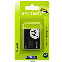 Аккумулятор Motorola BX40 740 mAh для U9, V8 A класс