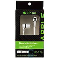 Наушники iPhone IP-729 белые