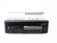 Bluetooth Автомагнитола со съемной панелью 8506, RGB подсветка, 4х50W