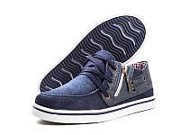 Туфли детские для мальчиков синего цвета  Большой выбор обуви на сайте saxo.com.ua