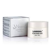 Lanbena Nose 30гр маска от черных точек (примятая упаковка)