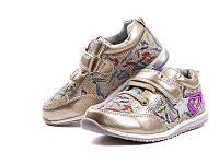Детская спортивная обувь. Кроссовки для девочек оптом от фирмы Y.Top H17257-20 (12/6 пар, 26-31)