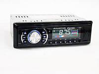 Автомагнитола Pioneer 2051 USB/SD-MMC 4*60W +ISO