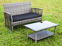 Комплект диванчик + журнальний столик з штучного ротангу
