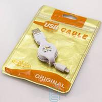 USB-Lightning шнур для iPhone 5S рулетка белый